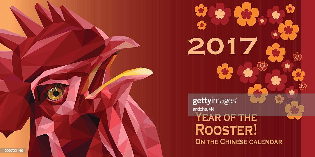 Happy New Year greeting card 2017.