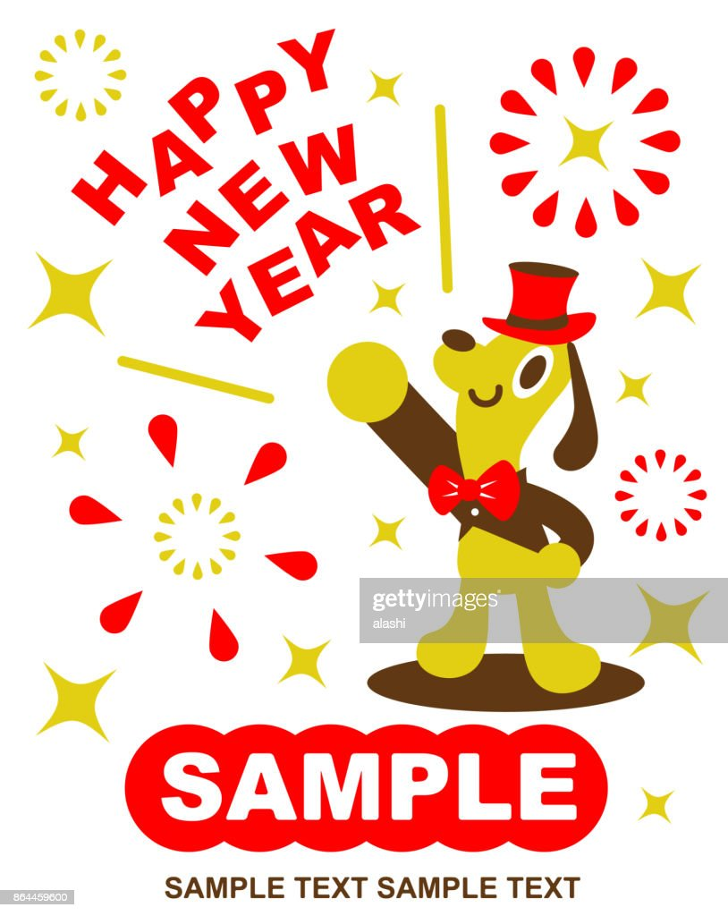 Happy New Year Greeting Card With Cute Dog Wearing A Top Hat Vector