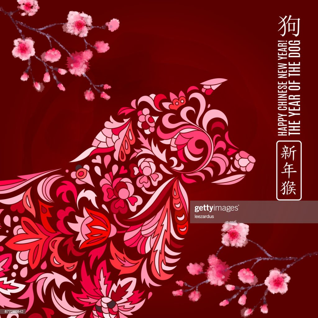 2018 Happy New Year Greeting Cardyear Of The Dog Chinese New Year