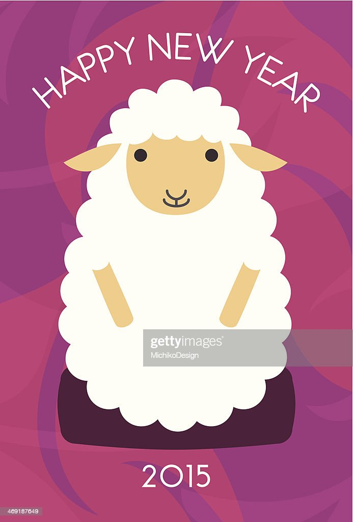 happy new year sheep vector art