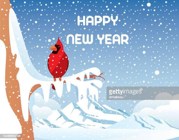 幸せな新年を