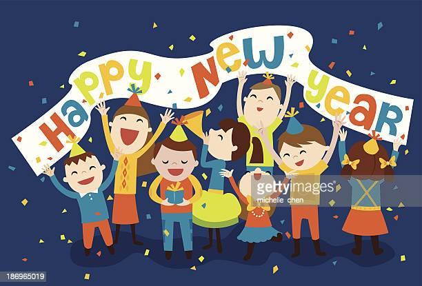 幸せな新年を - 朗らか点のイラスト素材/クリップアート素材/マンガ素材/アイコン素材