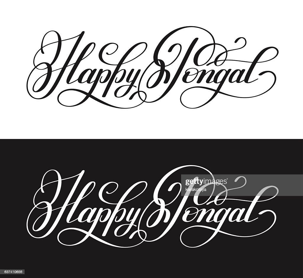 happy pongal handwritten ink lettering inscription