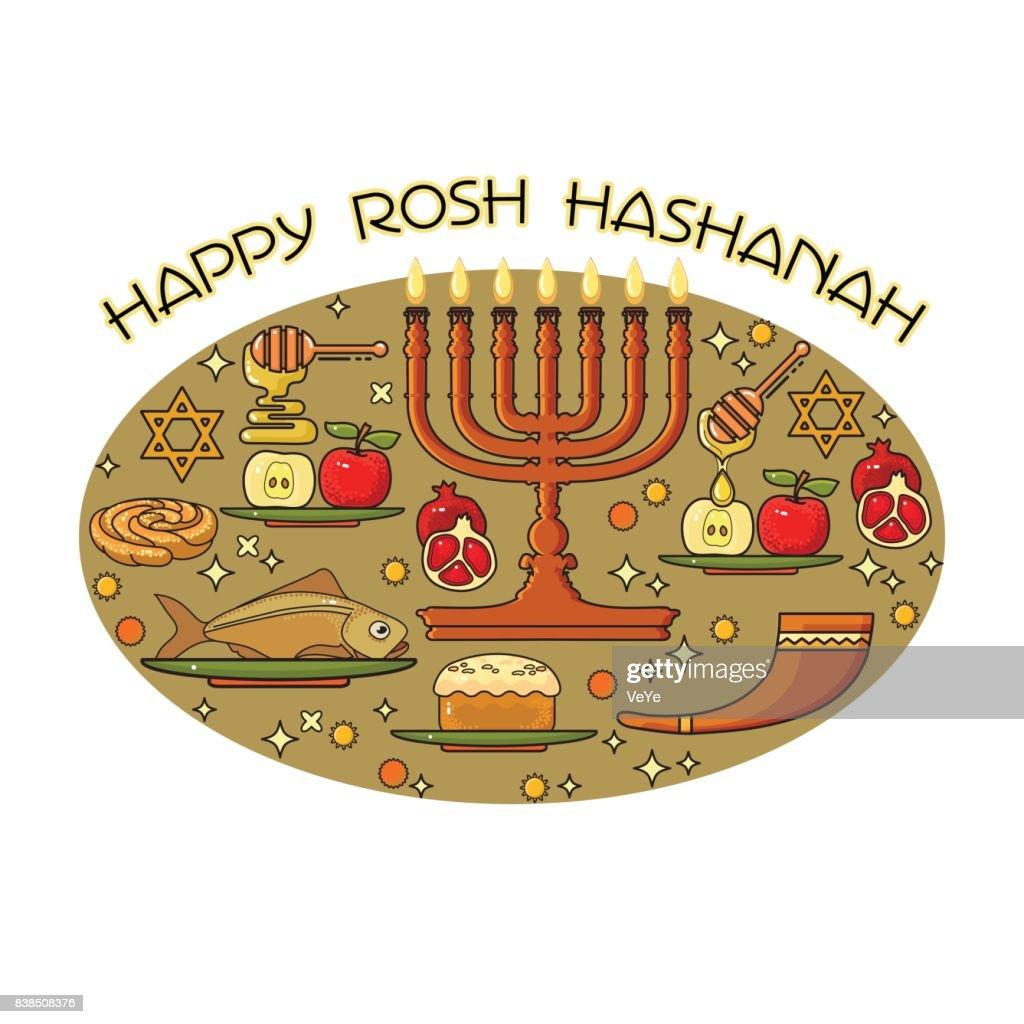 Happy Rosh Hashanah card. Jewish holiday design elements.