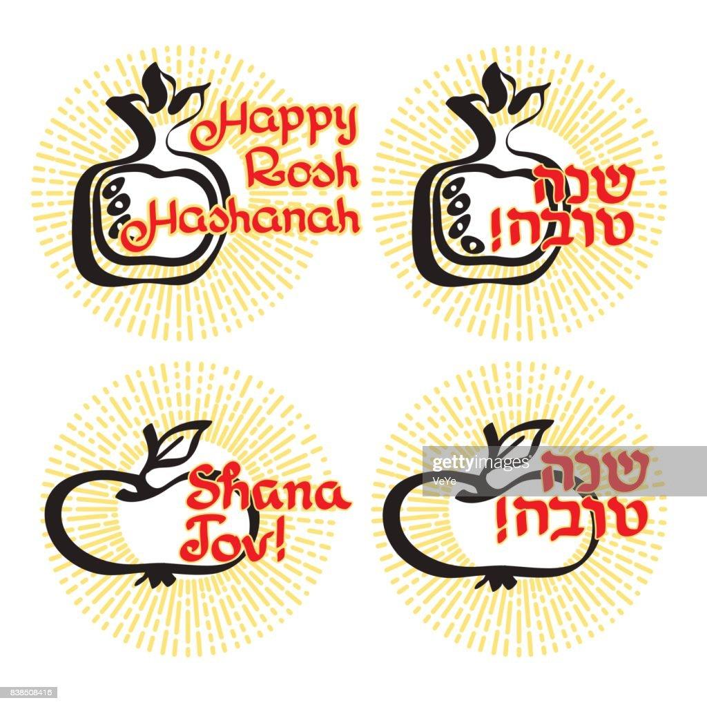 Happy Rosh Hashanah handwritten lettering set. Jewish holiday.