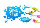 Happy Songkran festival thailand gun water in hands collections vector design