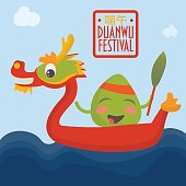 Happy zongzi character on a red dragon boat surfing on waves illustration for duanwu festival.