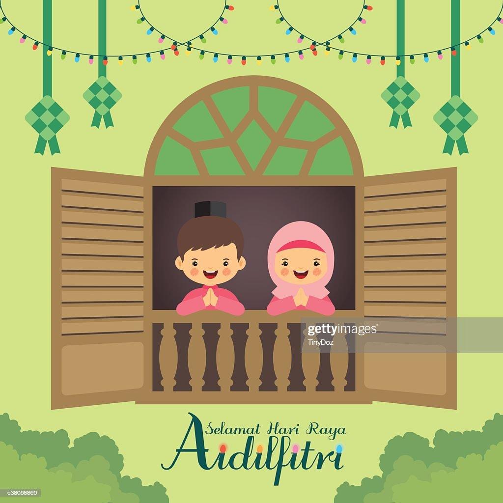 Hari Raya Aidilfitri vector illustration 1