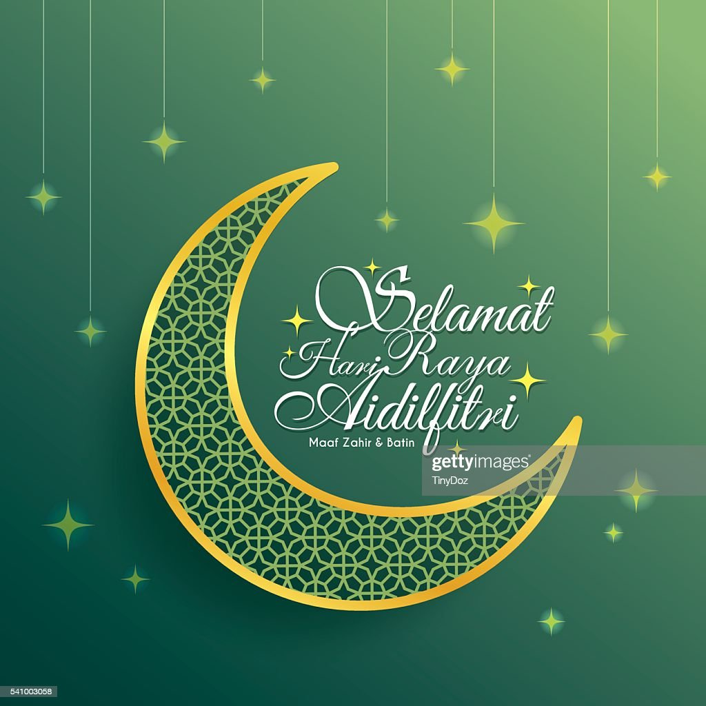 Hari Raya greeting card 1