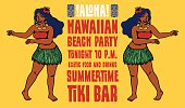 Hawaiian beach party tiki bar flyer design with hula girls
