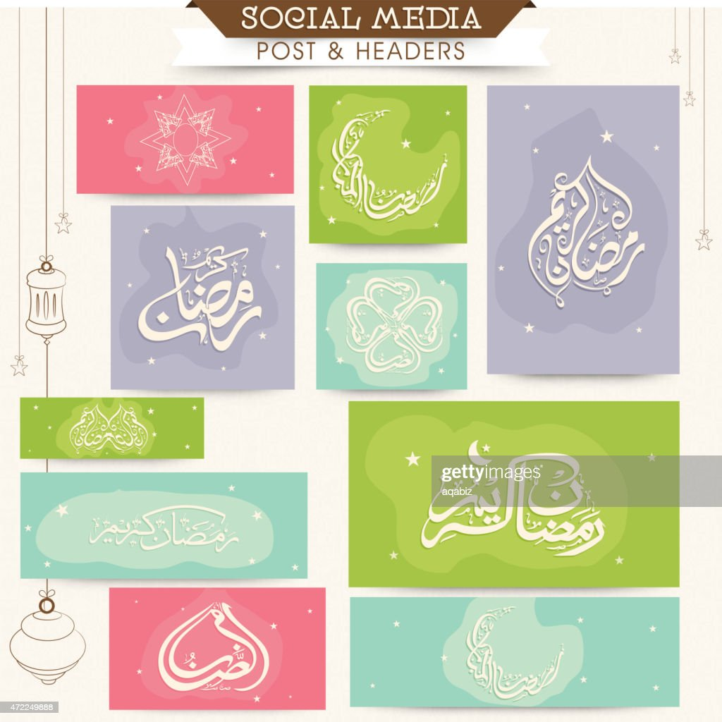 Header, banner or cards for Ramadan Kareem celebration.