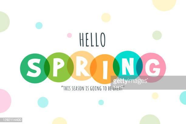 ハロースプリングレタリングストックイラスト - 春点のイラスト素材/クリップアート素材/マンガ素材/アイコン素材