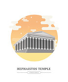 Hephaistos Temple