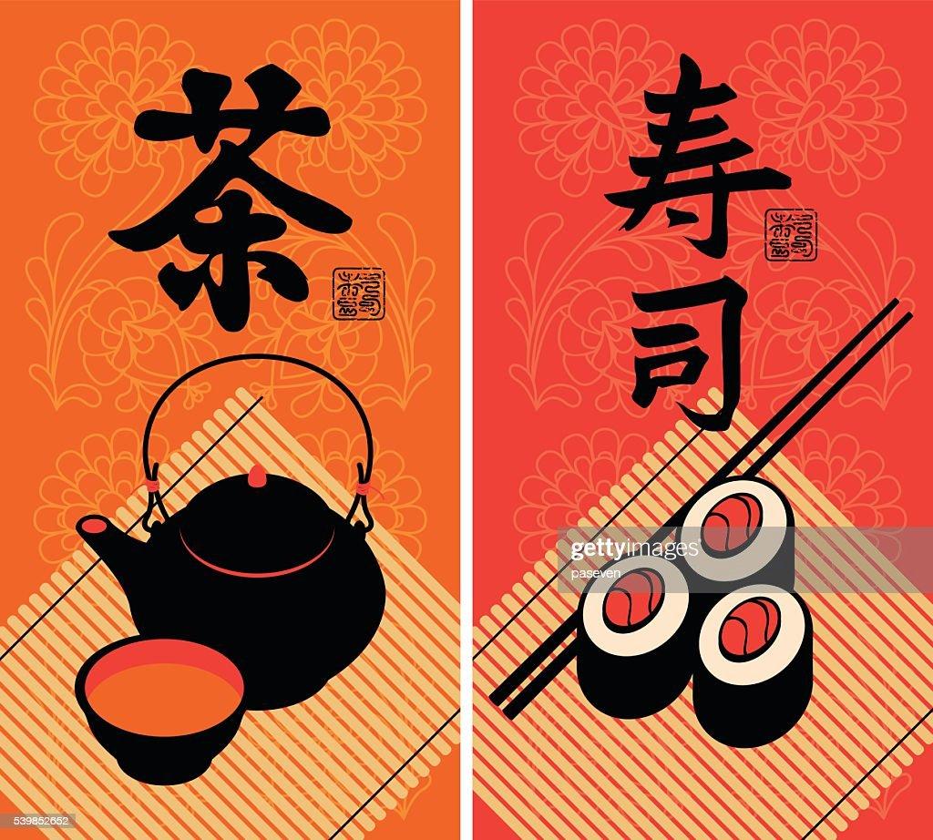 Hieroglyph sushi and tea
