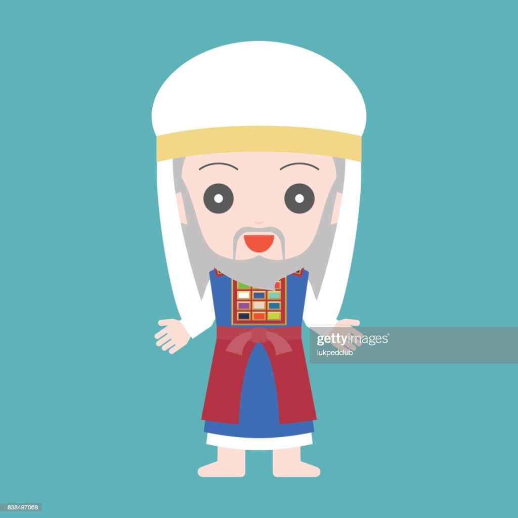 high priest of Jewish in cute character, flat design cartoon