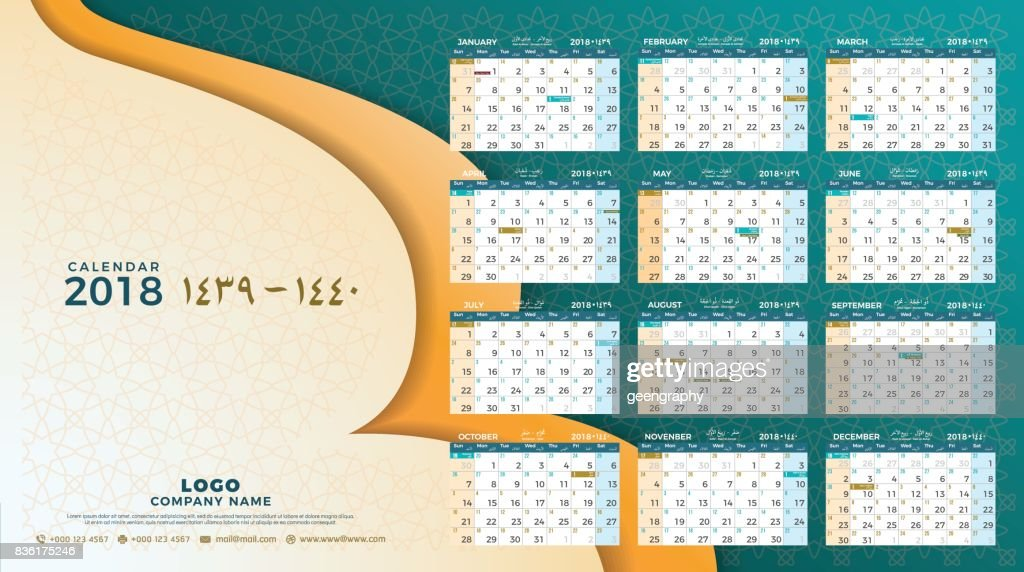 Hijri 1439 to 1440  islamic calendar 2018 design template. Simple minimal elegant wall type calendar hijri 1439, 1440 islamic pattern template