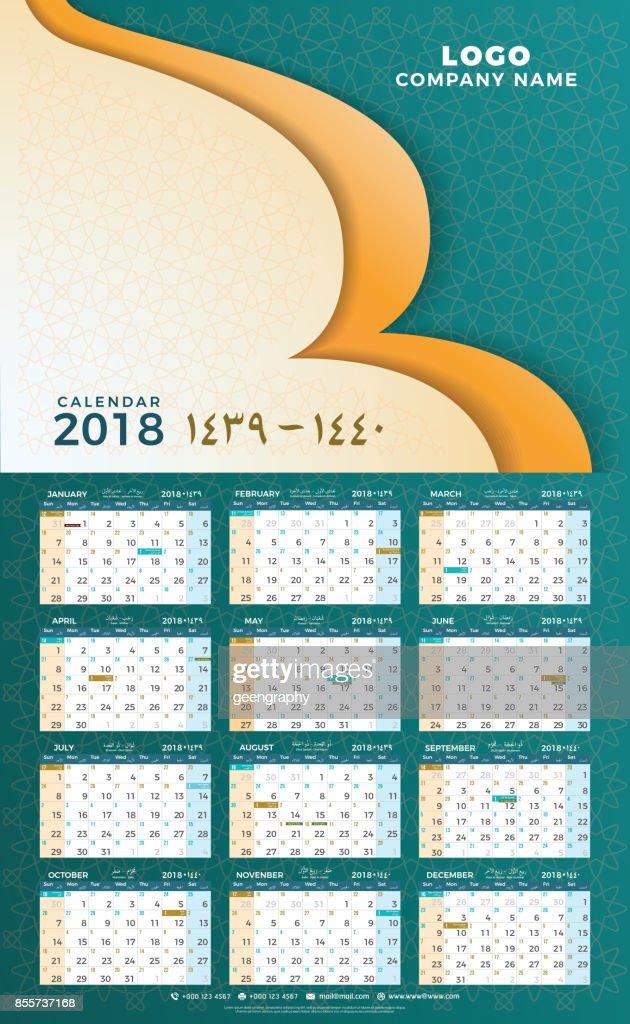 Hijri 1439 To 1440 Islamic Calendar 2018 Design Template