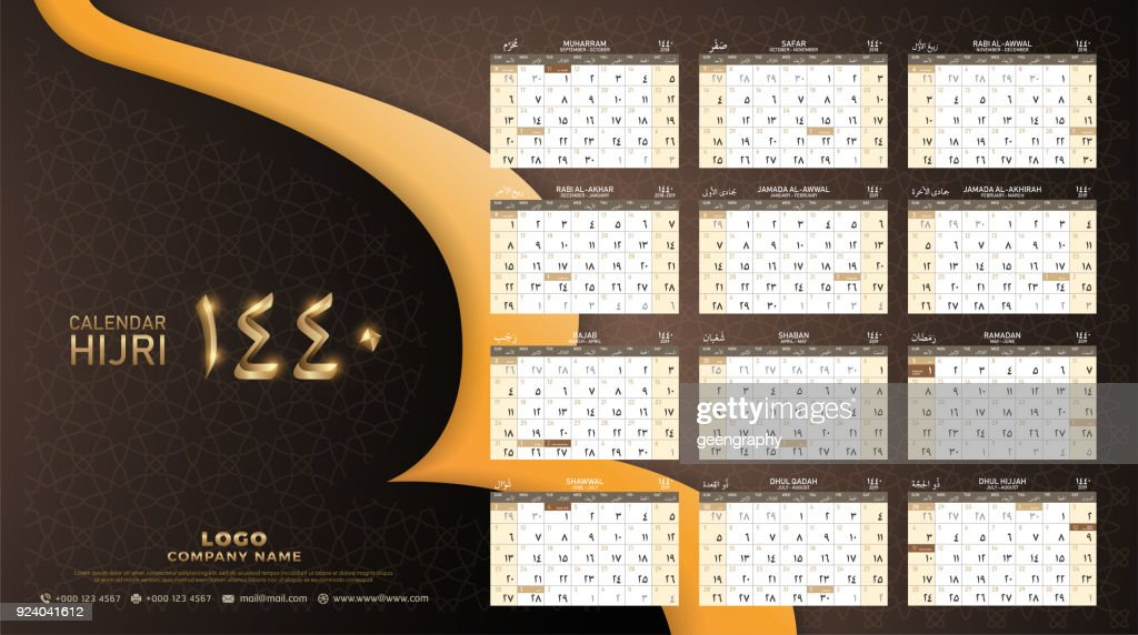 Hijri 1440 calendar 2018-2019 design template. muharram is the first month of the Islamic calendar