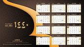 Hijri 1440 calendar 2018-2019 design template. muharram is the first month of the Islamic calendar