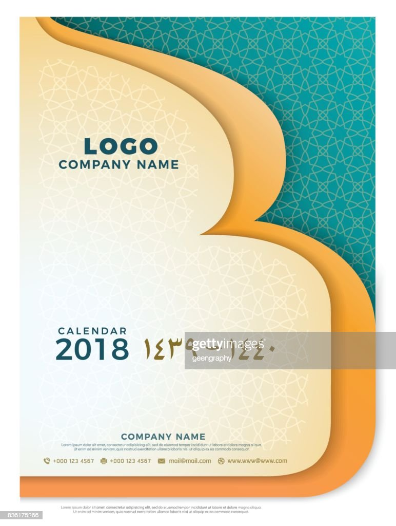 1439, 1440 Hijri islamic calendar cover 2018 design template. Simple minimal elegant desk calendar hijri 1439, 1440 islamic pattern template with colorful graphic on white background