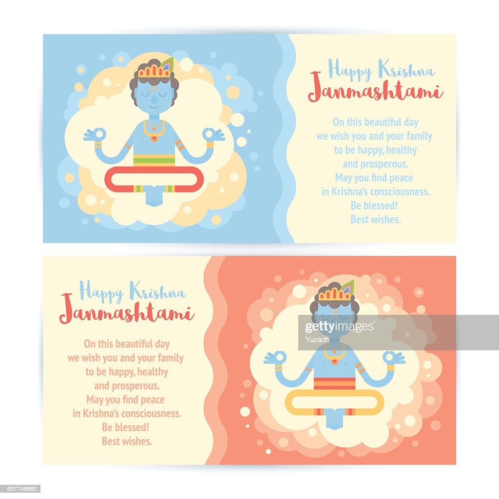 Hindu God Krishna Janmashtami holiday card