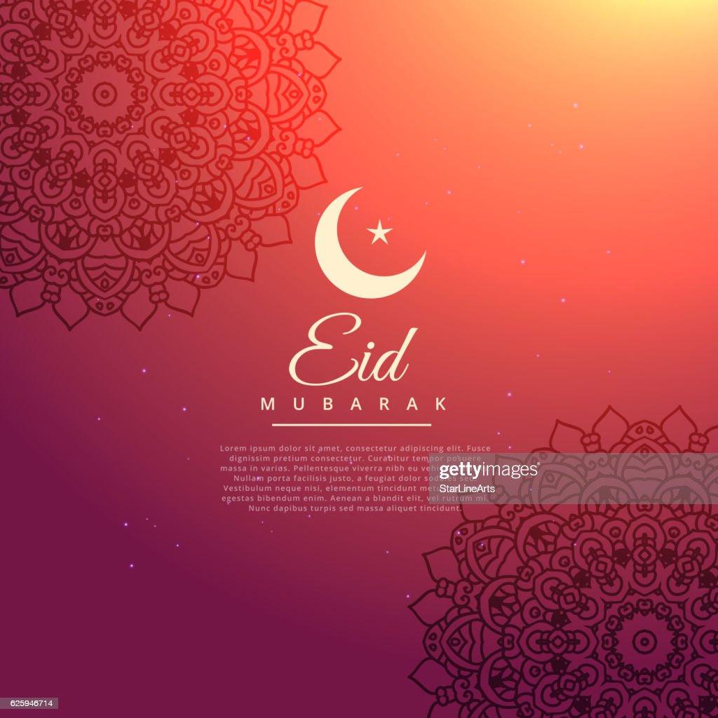 holy islamic eid festival greeting
