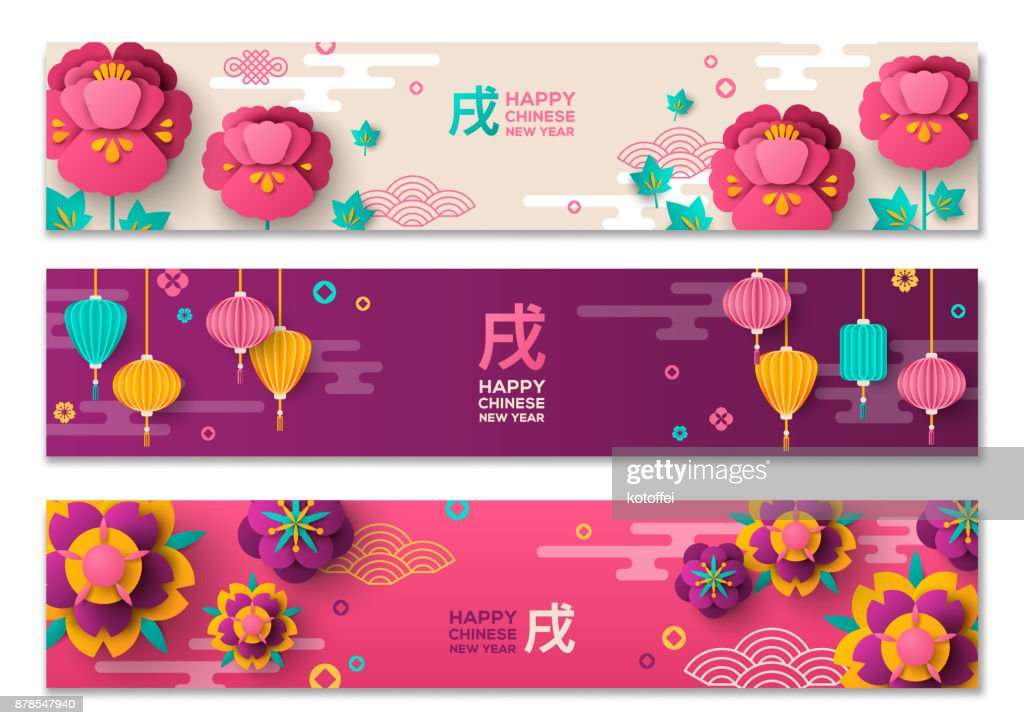 Horizontal Banners Set with Chinese New Year Elements