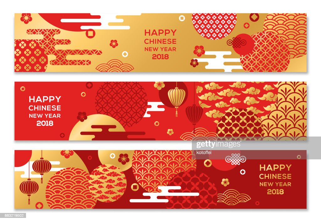 Horizontal Banners with Chinese geometric ornate shapes