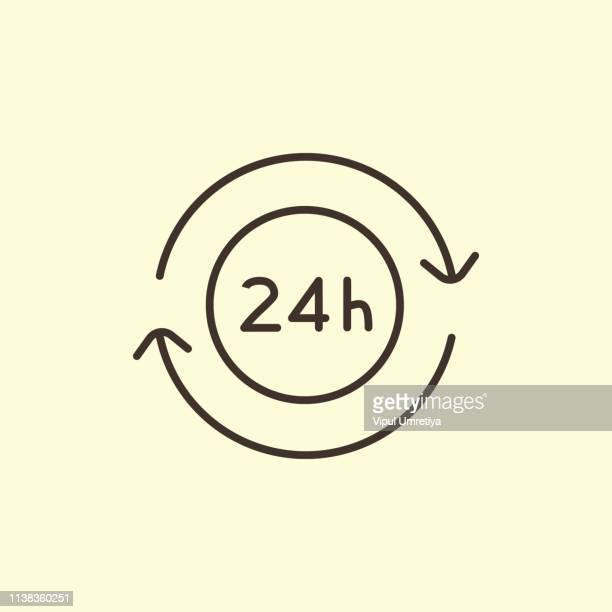 24時間対応のサービスアイコン - 24時間営業点のイラスト素材/クリップアート素材/マンガ素材/アイコン素材
