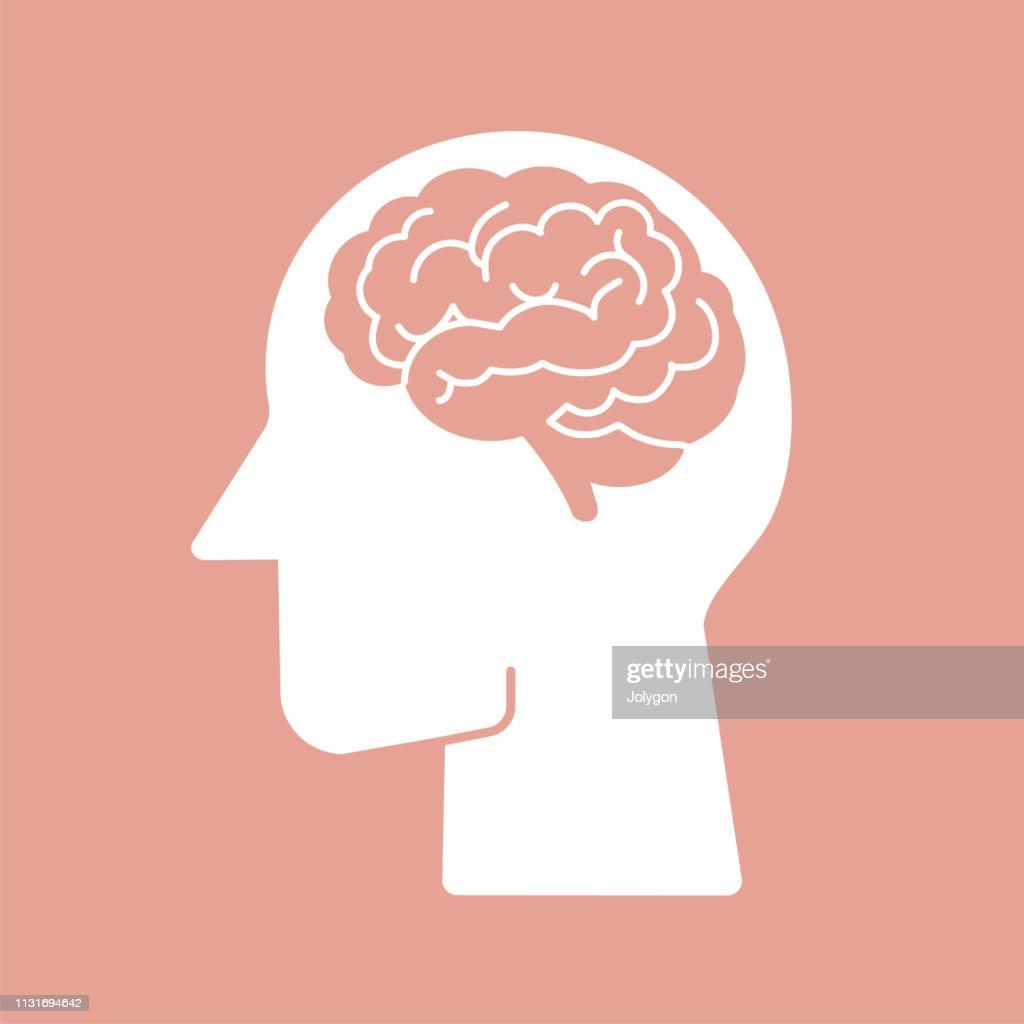 Human brain vector icon illustration : Stock Illustration