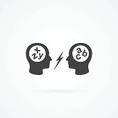 Icon of two human head with different ideas arguing.