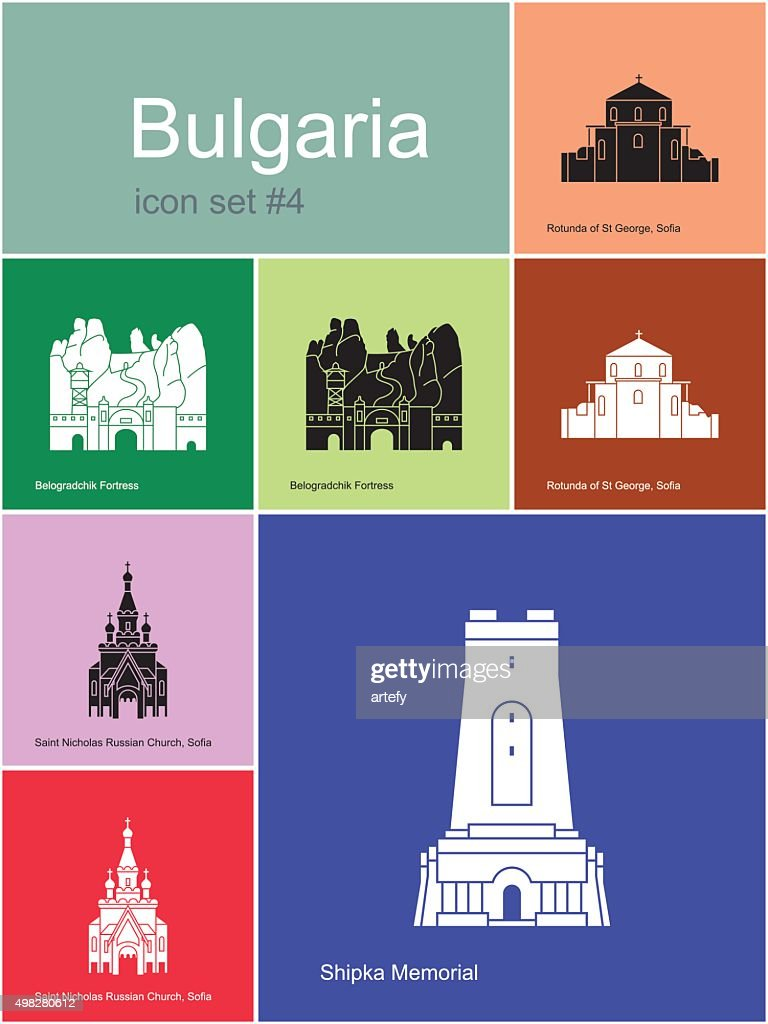 Icons of Bulgaria