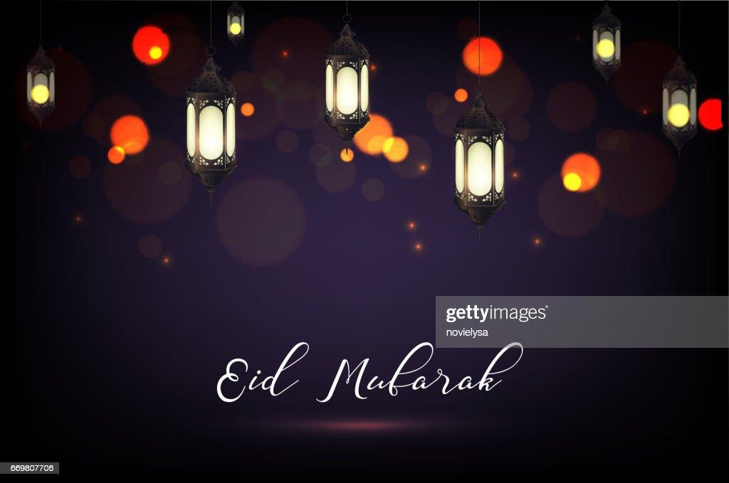 Illuminated lamp for Eid Mubarak