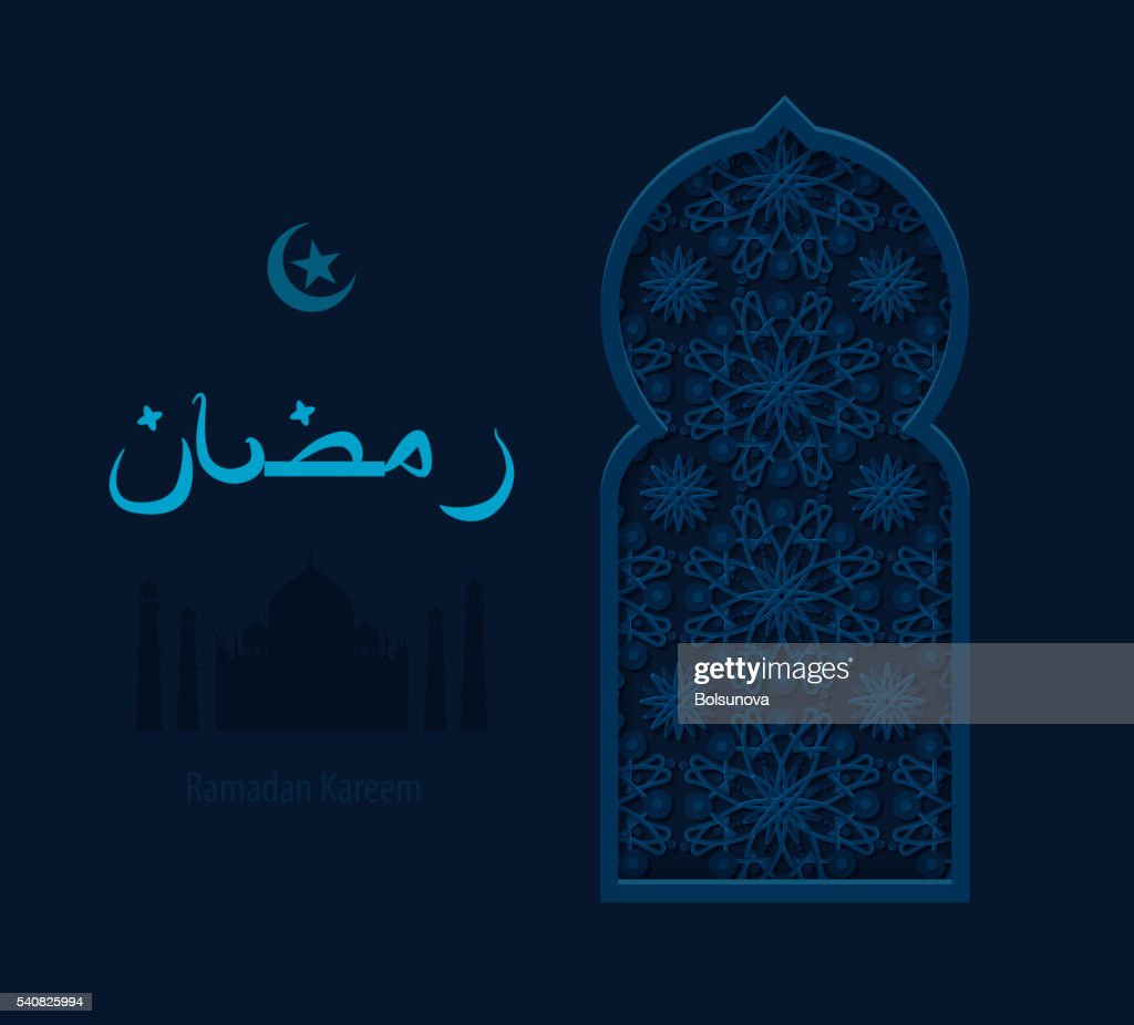illustration arabesque background Ramadan, Ramazan