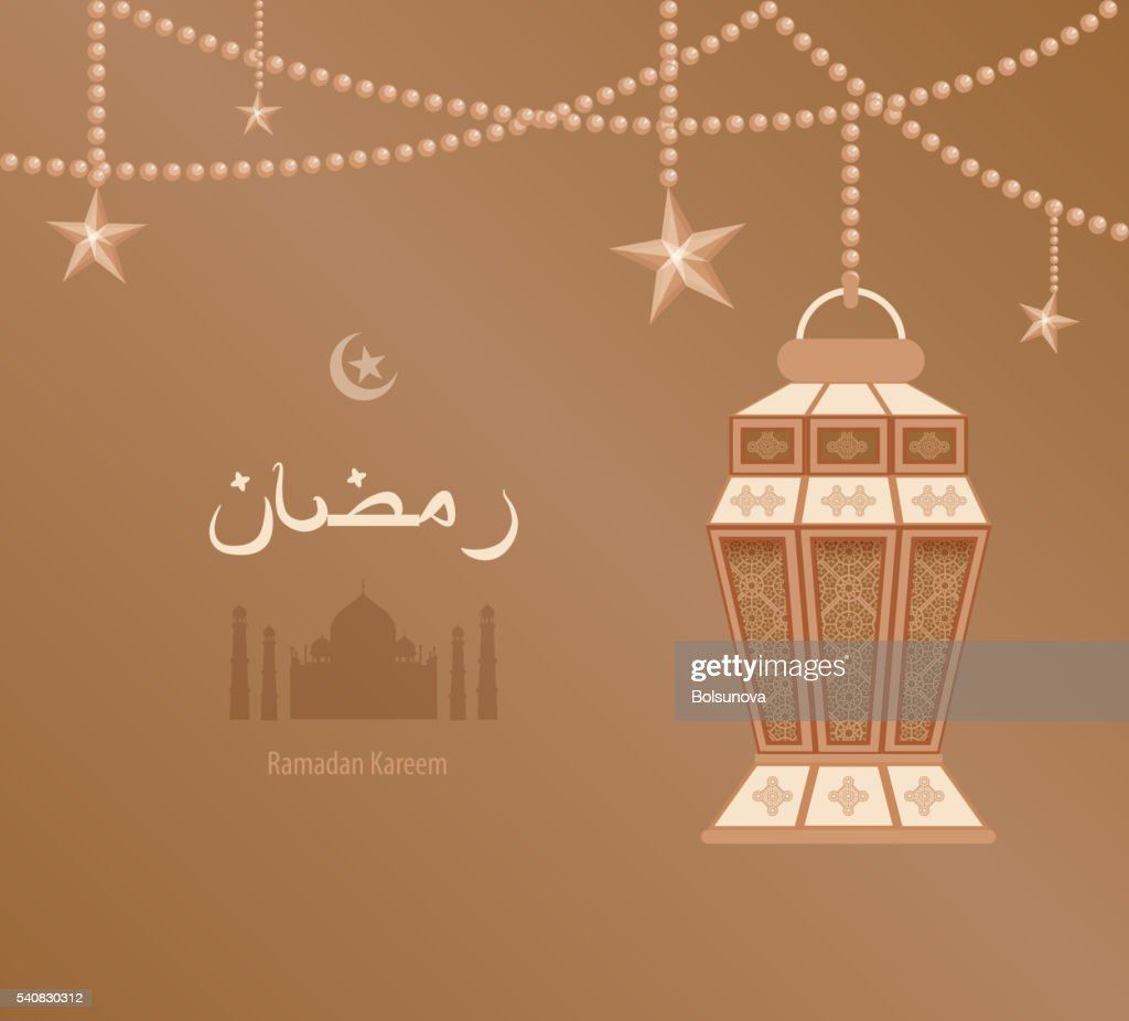 illustration beige arabesque tracery Ramadan, Ramazan