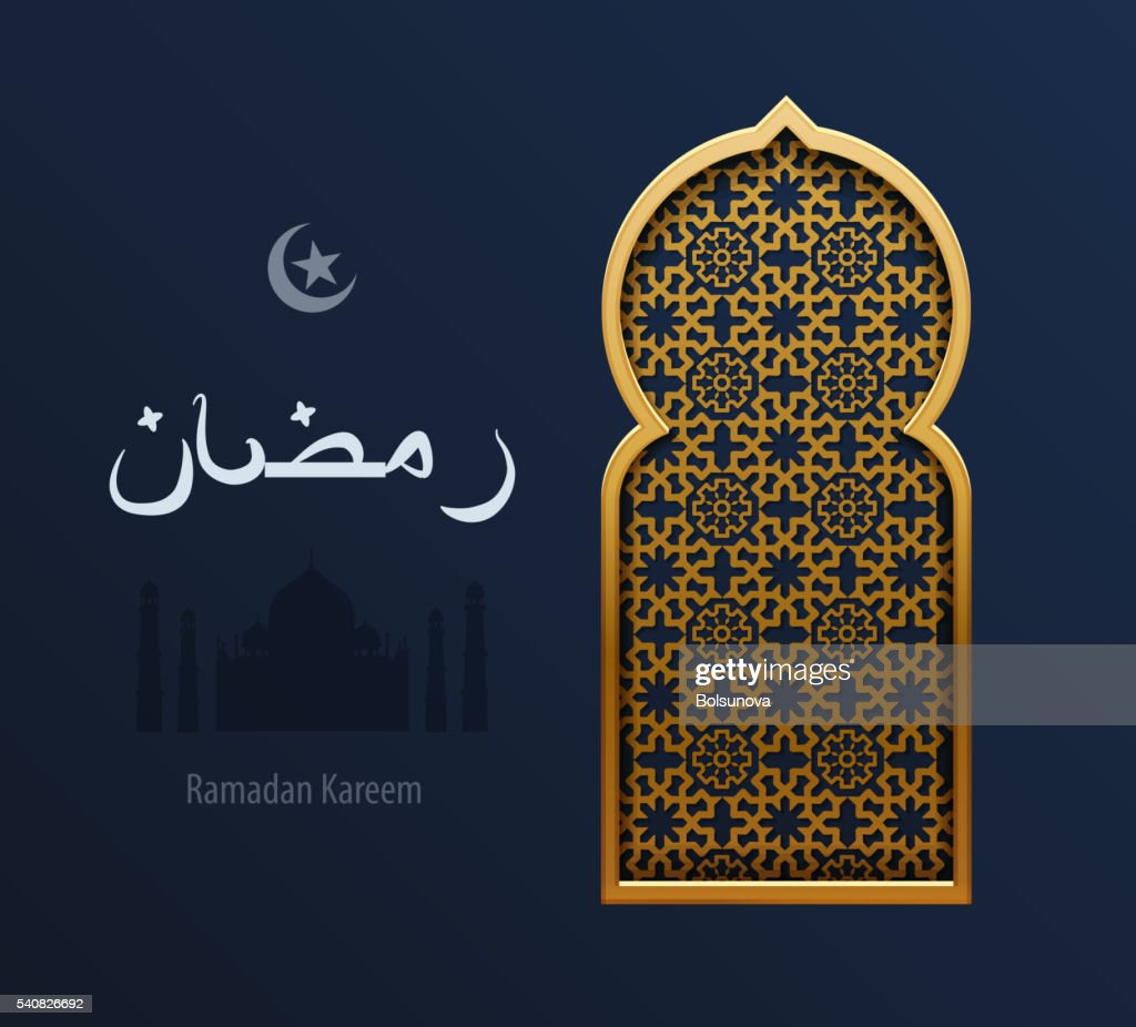 illustration gold arabesque background Ramadan, greeting