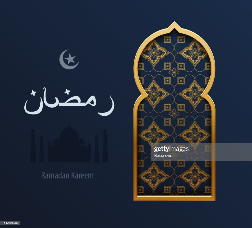 illustration gold arabesque background Ramadan, greeting
