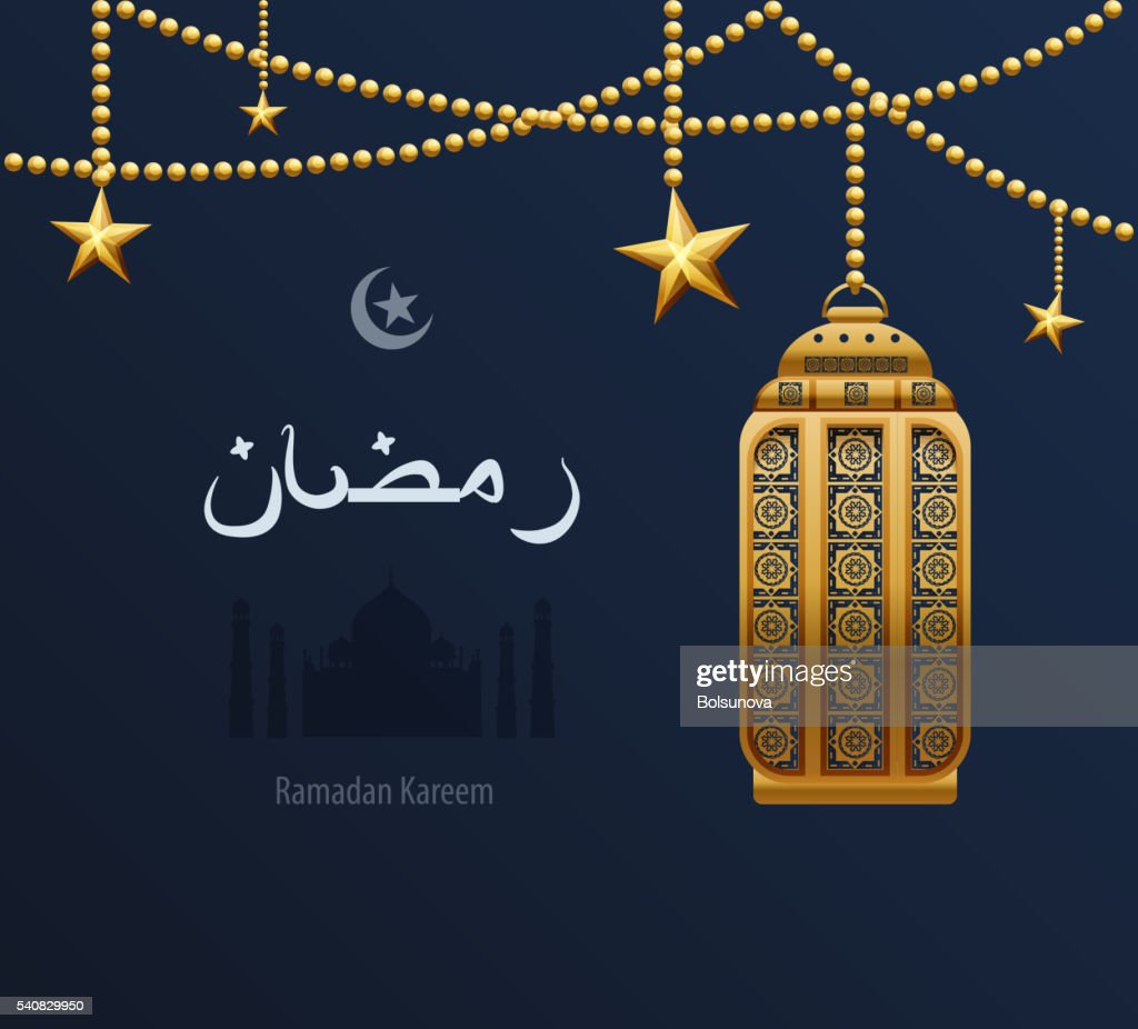 illustration gold arabesque tracery Ramadan, Ramazan