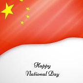 illustration of China National Day background
