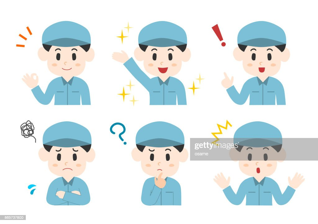 Illustration of delivery person(man)
