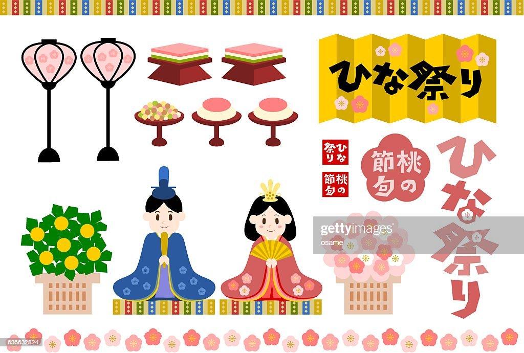 Illustration of Hinamatsuri(Doll's Festival)