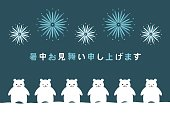 Illustration of polar bear and fireworks(Summer greeting card)