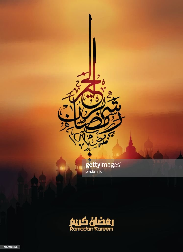 Illustration of Ramadan kareem
