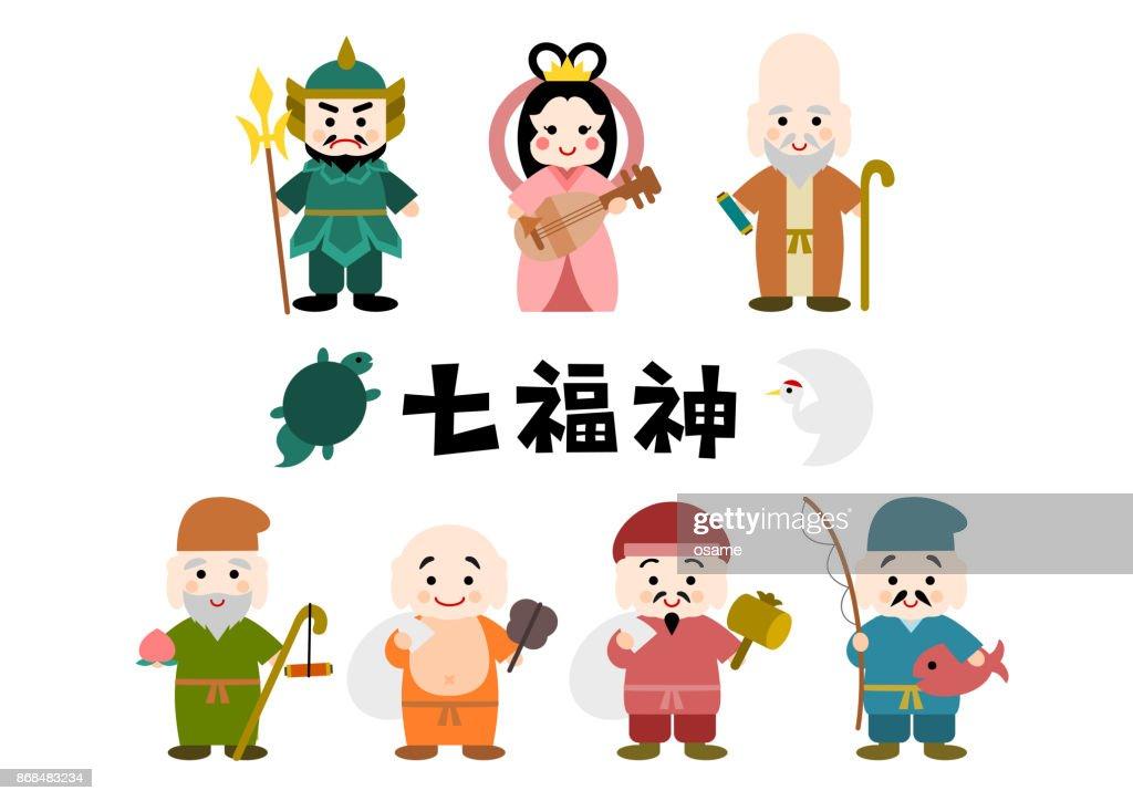Illustration of Shichifukujin(Seven Lucky Gods)