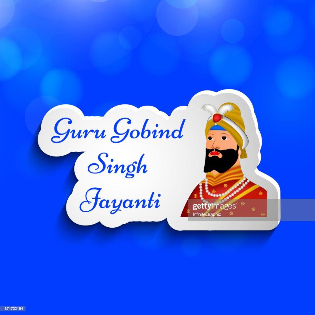 Illustration Of Sikh Festival Guru Gobind Singh Jayanti Background