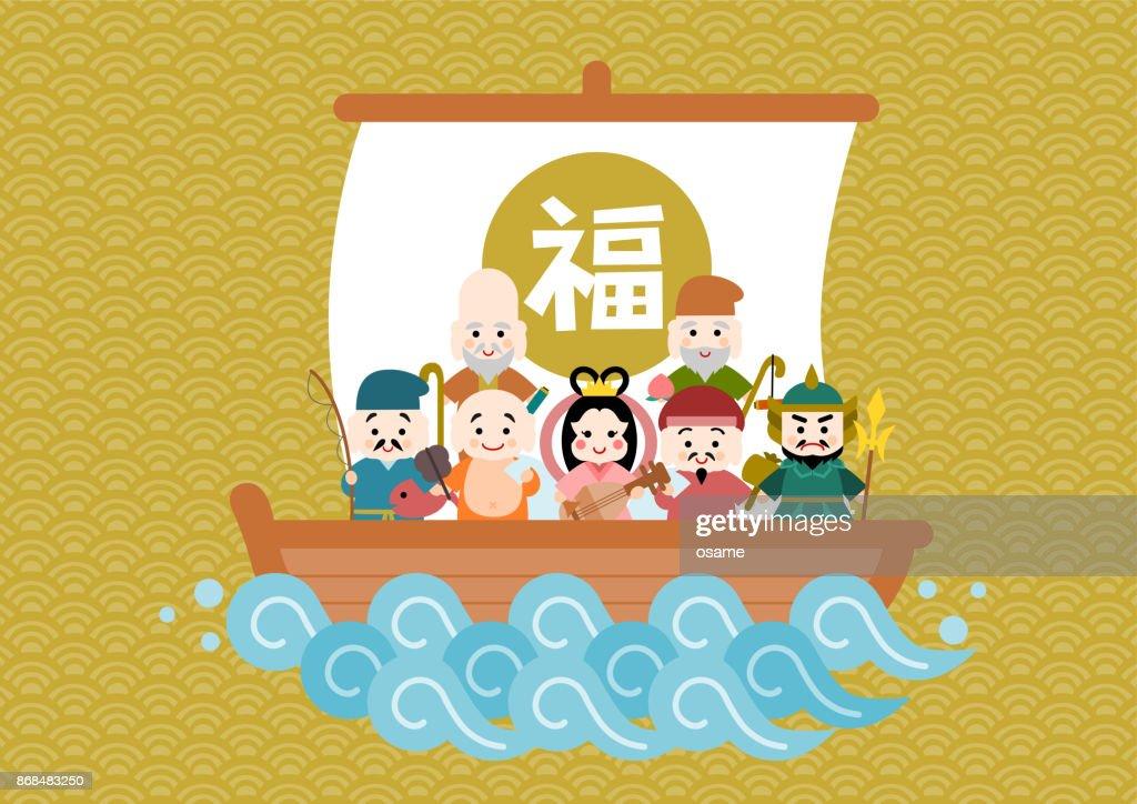 Illustration of Takarabune(Treasure ship)