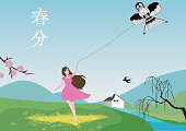 In the vernal equinox, a girl in a pink dress is flying a kite. Vector illustration