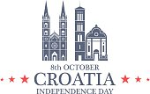 Independence Day. Croatia