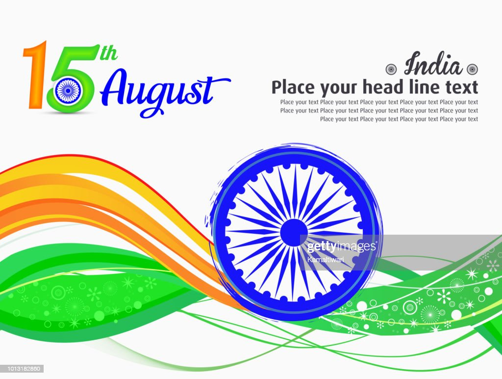 Independence day india flag wave Background with ashok chakra