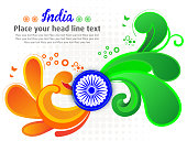 India Flag wave Background with ashok chakra